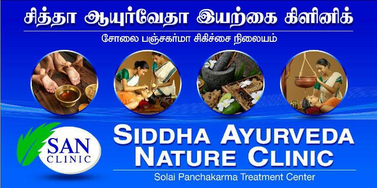 SAN Clinic   No 1 Siddha in vellore   no 1 Ayurveda